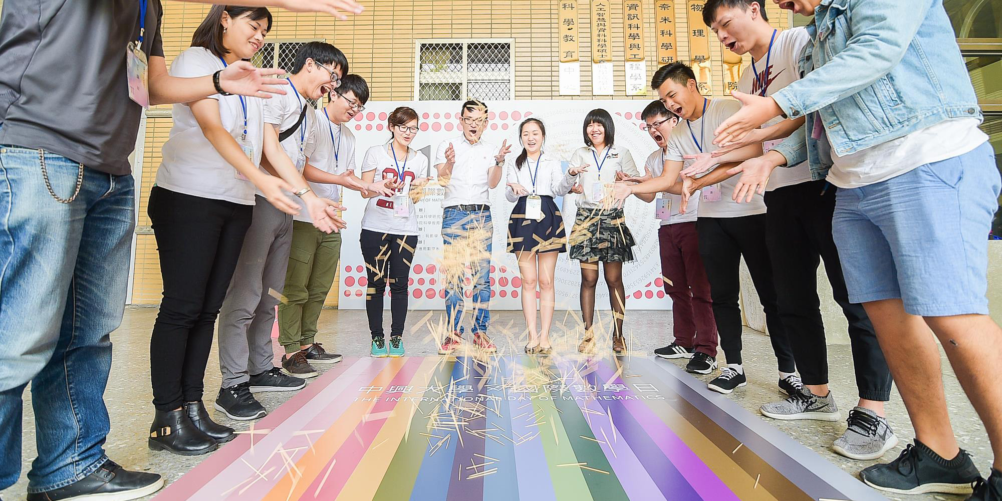 International Maths Day Taichung